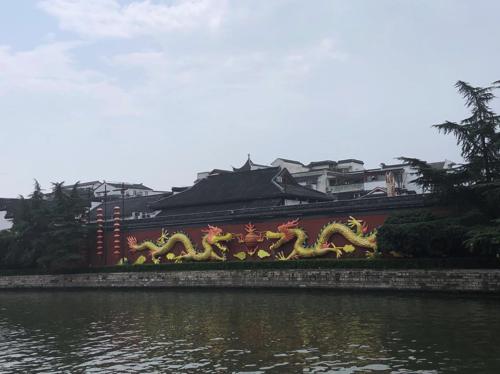 http://coast.dce.kobe-u.ac.jp/public/picture/2018/nanjing/nanjing_1.jpg